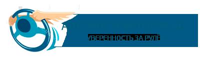 Автоинструктор99.ru